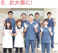 岩倉市ハンズ治療院・整骨院の産後骨盤矯正 スタッフ
