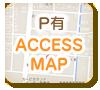 岩倉市ハンズ治療院・整骨院の地図へ