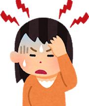頭痛が起こる理由