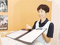 岩倉市ハンズ治療院・整骨院のスタッフ